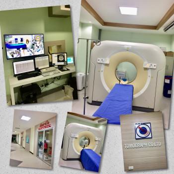 ศูนย์เอกซเรย์คอมพิวเตอร์โรงพยาบาลเจ้าพระยาอภัยภูเบศ