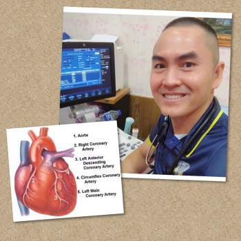 ศูนย์ตรวจหัวใจด้วยคลื่นความถี่สูงโรงพยาบาลค่ายวีรวัฒน์โยธิน